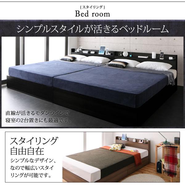 スリム棚・多コンセント付き・収納ベッド【Splend】スプレンドを通販で激安販売