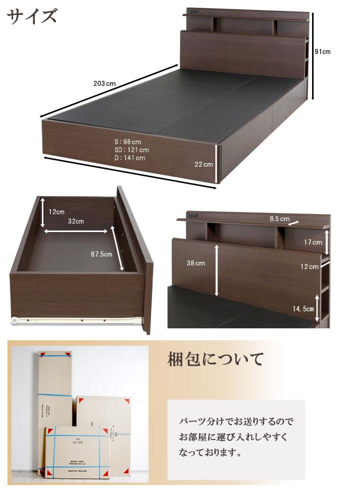 組立設置対応!BOXタイプ収納ベッド【STEP】ステップを通販で激安販売