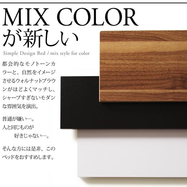おしゃれデザイン収納ベッド【sync.D】シンク・ディ 激安通販