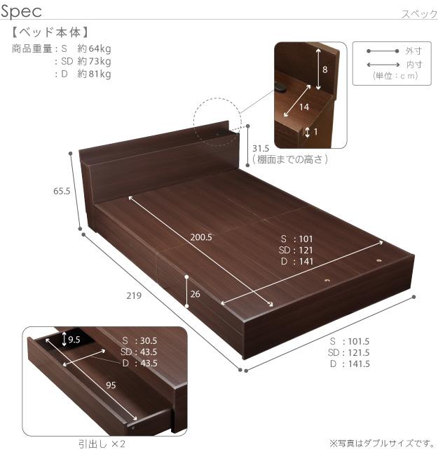 布団も使える頑丈収納ベッド【uranus】ウラノスを通販で激安販売