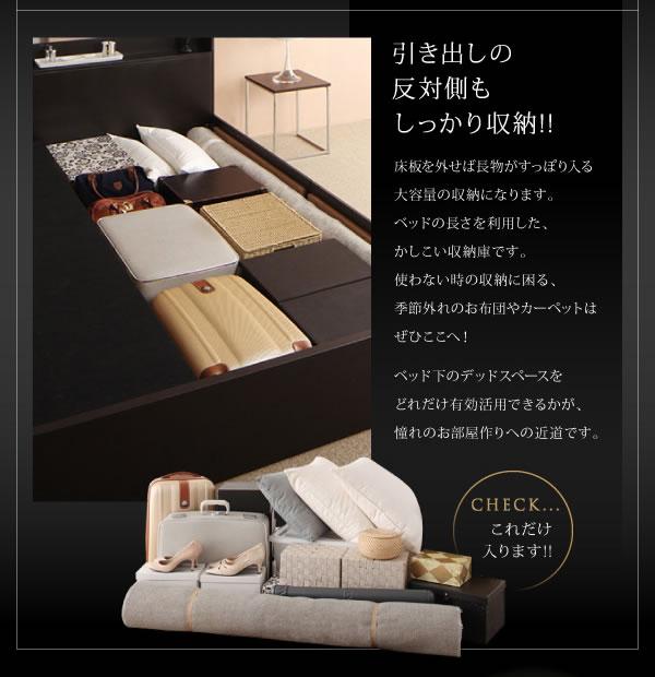 フルスライド付き!高級ベッド仕上げ 【Osiri】オシリスを通販で激安販売
