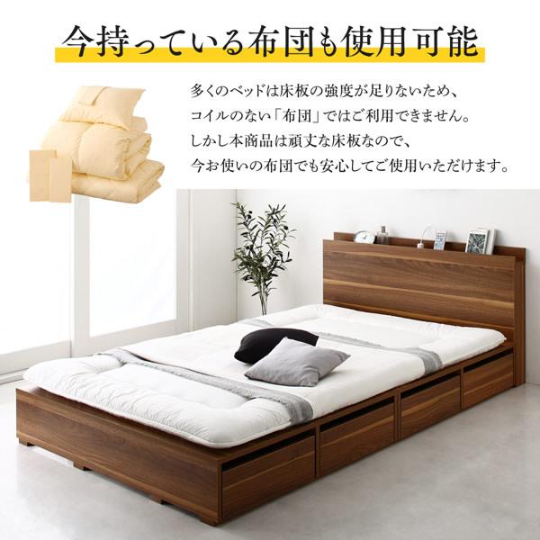 おしゃれで人気!敷布団対応・4杯の引き出し付き収納ベッド【Picus】ピークスを通販で激安販売