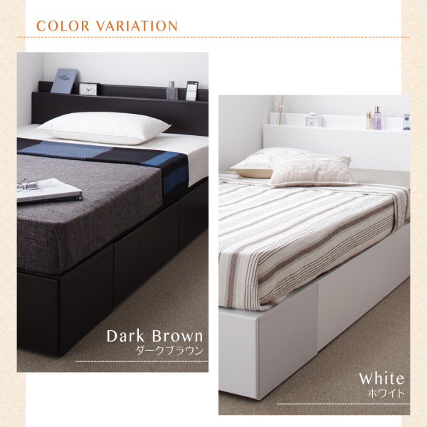 連結ファミリー収納ベッド 【Weitblick】ヴァイトブリックを通販で激安販売