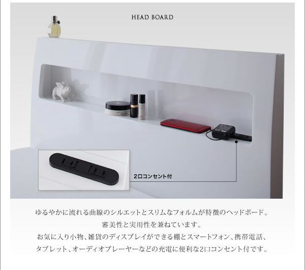 ガス圧式跳ね上げ 鏡面仕上げ収納ベッド 【Zenit】ツェニートを通販で激安販売