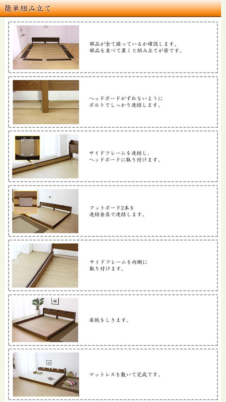 親子・夫婦で寝られるフロアベッド 日本製