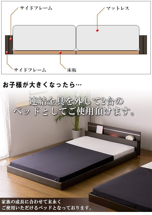 シンプル棚・間接照明付シルバーラインフロアベッド 287 日本製