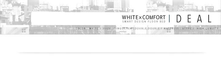 棚・コンセント付きホワイトフロアベッド【IDEAL】アイディールを通販で激安販売