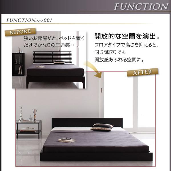 フラットデザインシンプルフロアベッド【llano】ジャーノ:超低価格を通販で激安販売