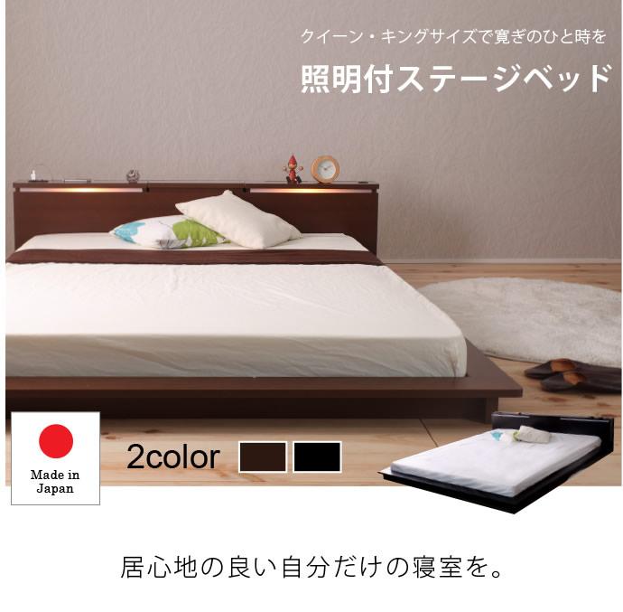 収納庫付きステージデザインフロアベッド【Moon】ムーン:日本製を通販で激安販売