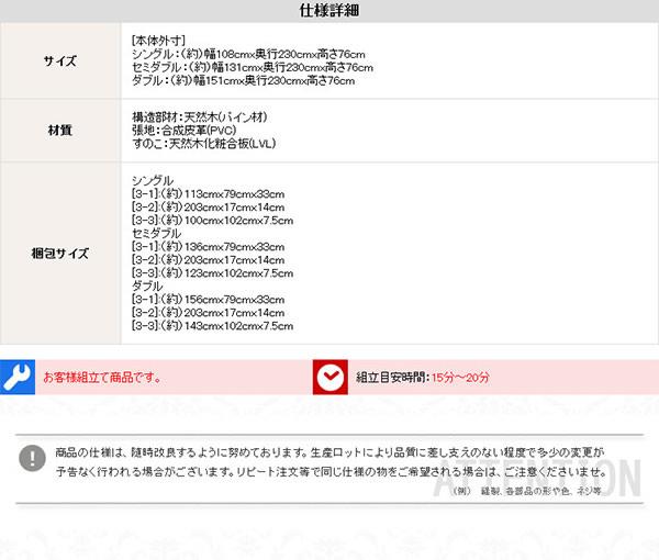姫系ラグジュアリーロータイプレザーベッド【Chanter】シャンテを通販で激安販売