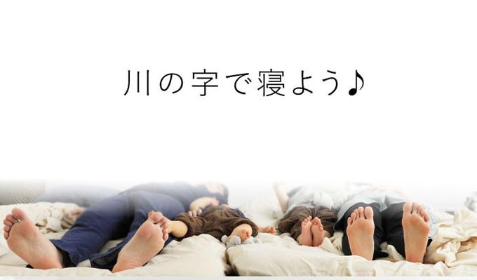 日本製ひのきすのこ仕様連結対応フロアベッド【彩芽】 畳とスノコが選べるを通販で激安販売