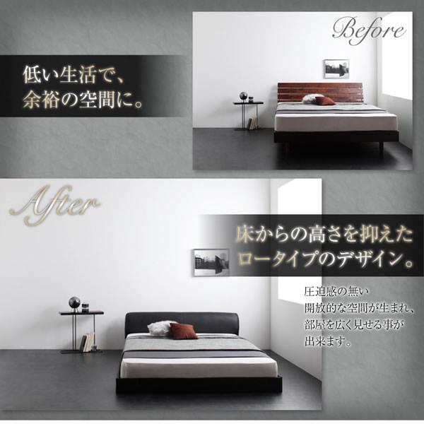 レザーフロアベッド【Notos】ノトス 激安低価格モデルを通販で激安販売