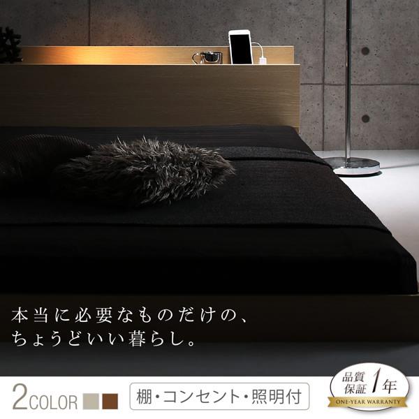 格安照明付きフロアベッド【Cecil】セシルを通販で激安販売
