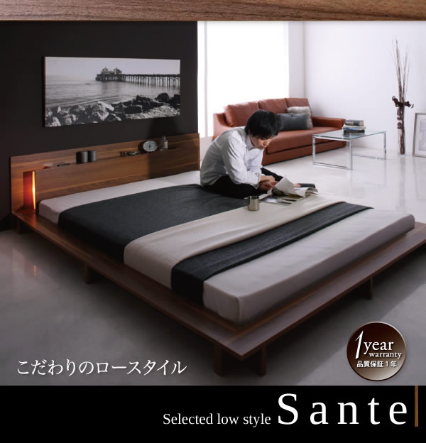 モダンライト・コンセント付きフロアベッド【Sante】サンテを通販で激安販売