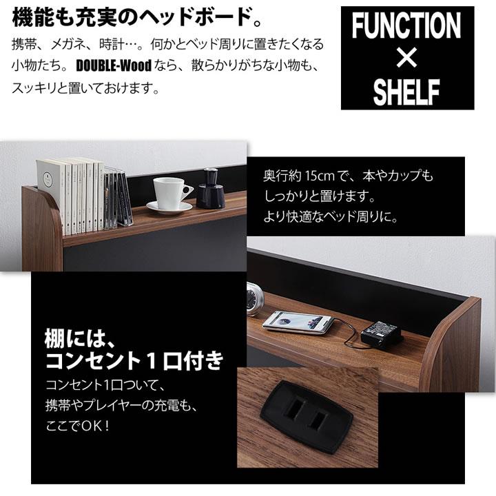 個性的でおしゃれなバイカラーデザインフロアベッドを通販で激安販売