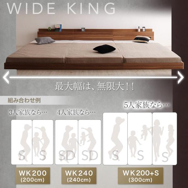 大人気!照明付きフロア連結ベッド【ENTRE】アントレを通販で激安販売