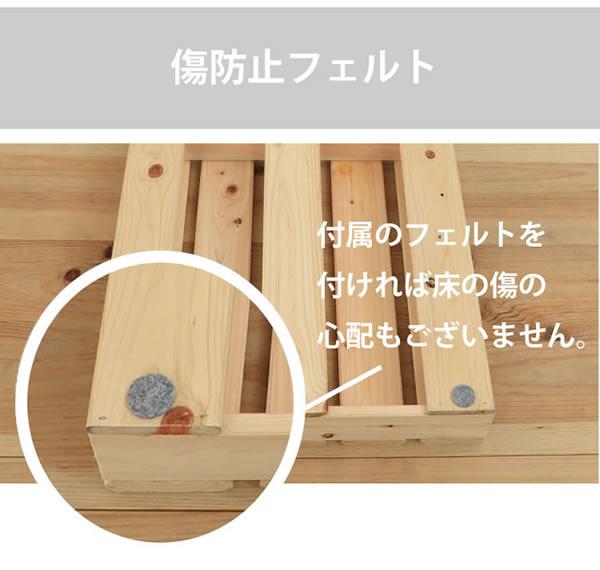 ヒノキすのこパレットベッド 日本製・無塗装・耐荷重500kgを通販で激安販売