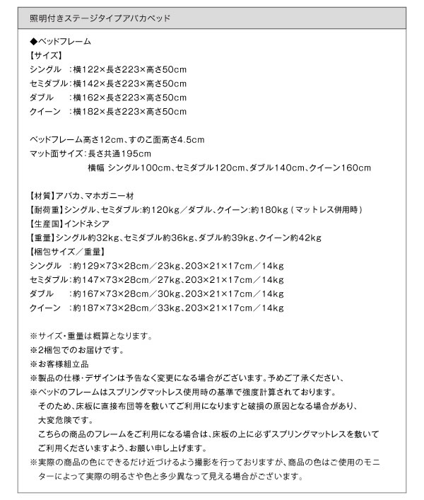 照明付き!アジアンデザインアバカフロアベッド【male】マーレを通販で激安販売