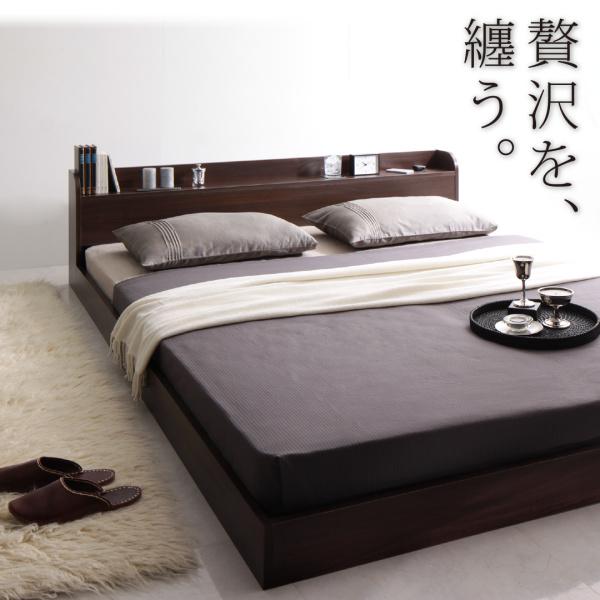 クイーンサイズ対応!棚・コンセント付きモダンデザインフロアベッドを通販で激安販売