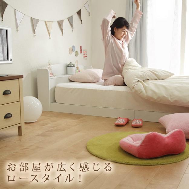 敷布団対応ガーリーデザインフロアベッド【raisa】ライサを通販で激安販売