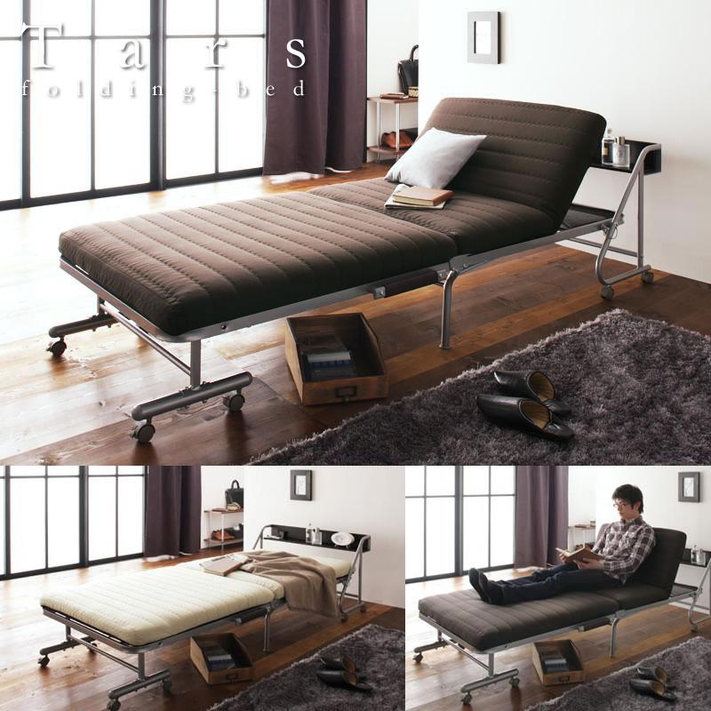 宮付きリクライニング折りたたみベッド【Tars】タルスを通販で安く買う