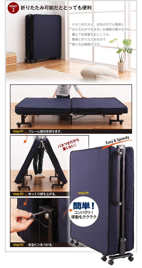 低反発折りたたみリクライニングベッド【Belta】ベルタ 激安通販
