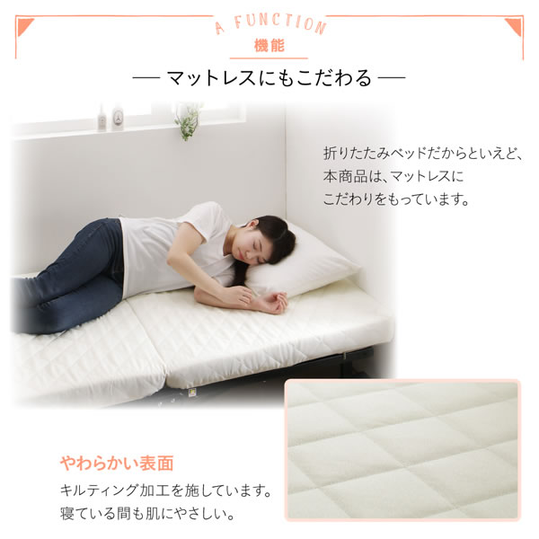 一人暮らしの女性におすすめ!コンパクトサイズショート丈折りたたみベッド【Mignon】ミニョンを通販で激安販売