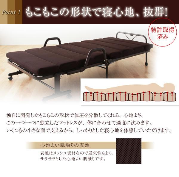 もこもこリクライニング折りたたみベッド【MORIS】モリス 説明画像2