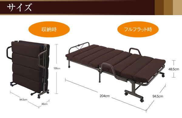 もこもこリクライニング折りたたみベッド【MORIS】モリス 説明画像7