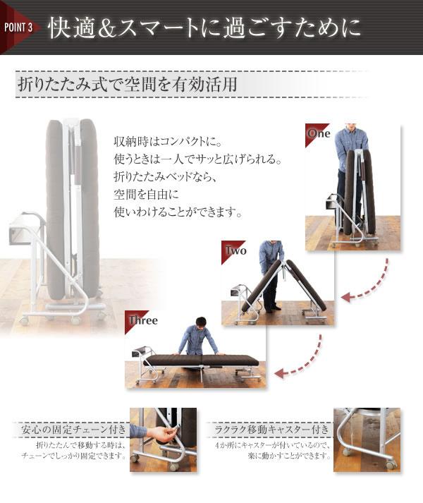 宮付きリクライニング折りたたみベッド【Tars】タルス 説明画像4