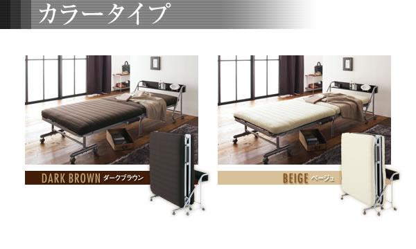 宮付きリクライニング折りたたみベッド【Tars】タルス 説明画像6