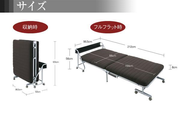 宮付きリクライニング折りたたみベッド【Tars】タルス 説明画像7