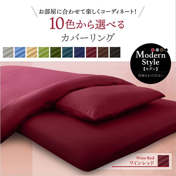 極厚15cmボリューム敷き布団6点セット 20色展開を通販で激安販売
