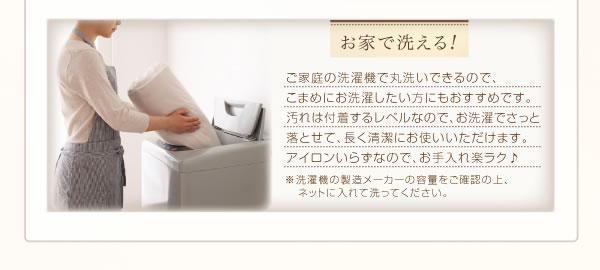 手触り最高!マイクロファイバー仕様とろけるカバーリングセット【Gran】を通販で激安販売