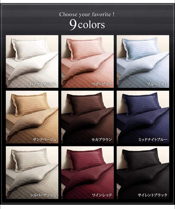 高級ホテルスタイル羽毛布団5点セットを通販で激安販売