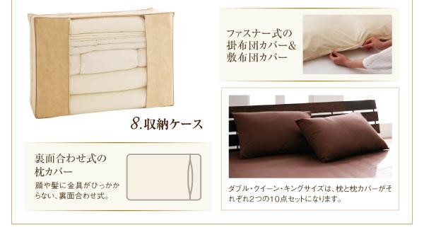 日本製防カビ消臭 ダックダウン ニューゴールドラベル 羽毛布団8点セット【Alice】アリーチェを通販で激安販売