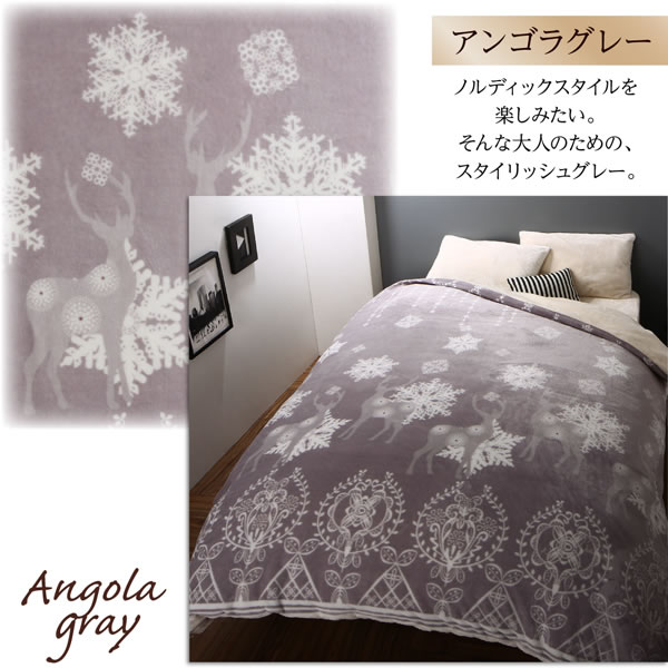 プレミアム仕様・北欧デザインカバーリングセット【Estelle】&毛布を通販で激安販売