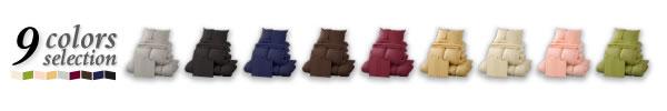 9色から選べる!シンサレート入り布団 8点セット プレミアム敷布団タイプを通販で激安販売