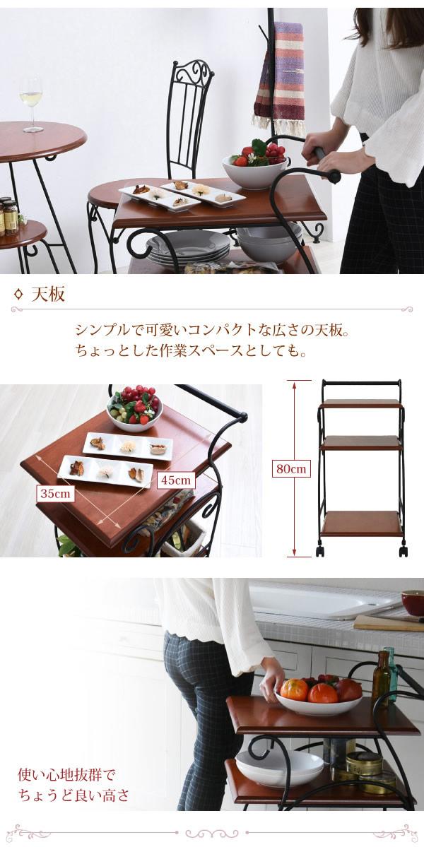 一人暮らしの女性におすすめ!曲線がかわいい姫系アイアン家具 キッチンワゴンを通販で激安販売