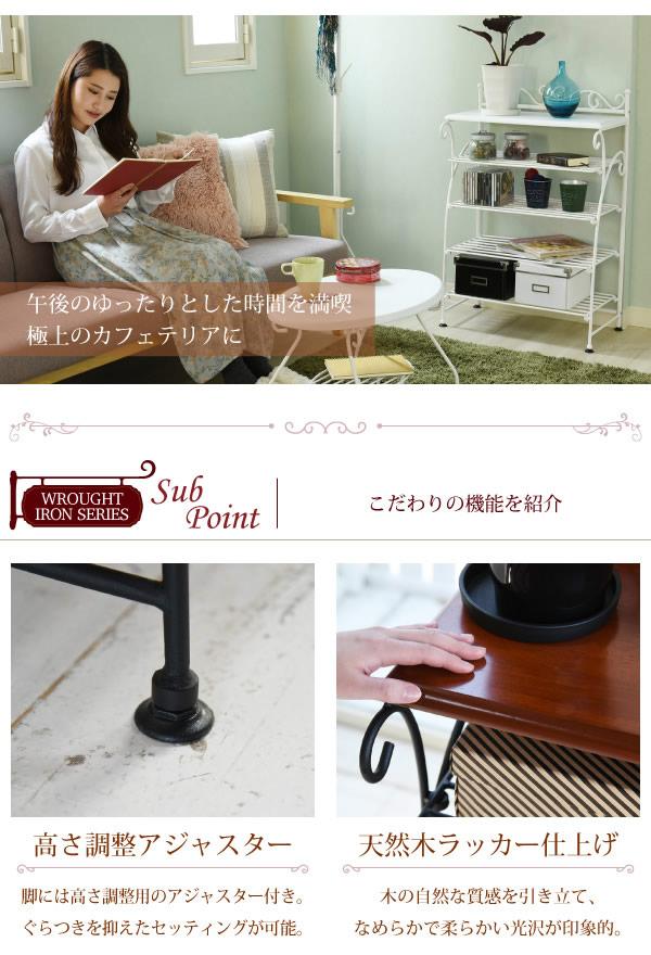 一人暮らしの女性におすすめ!曲線がかわいい姫系アイアン家具 シューズラックを通販で激安販売