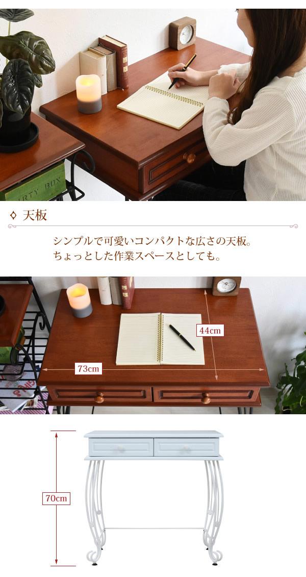 一人暮らしの女性におすすめ!曲線がかわいい姫系アイアン家具 デスクを通販で激安販売