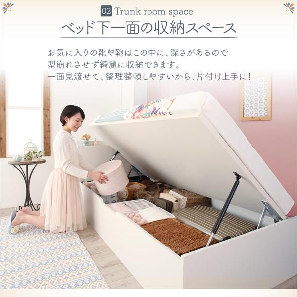 ショート丈・ガス圧式跳ね上げ式収納ベッド【Notis】ノティス スリム棚仕様を通販で激安販売