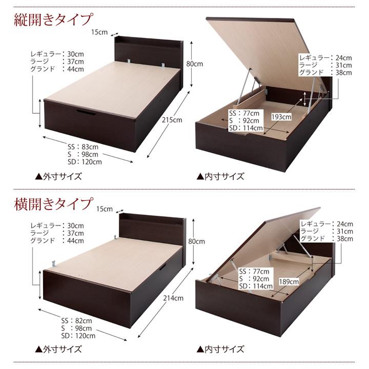 シンプル棚タイプ・ガス圧式大容量収納ベッド【clory】クローリーの激安通販