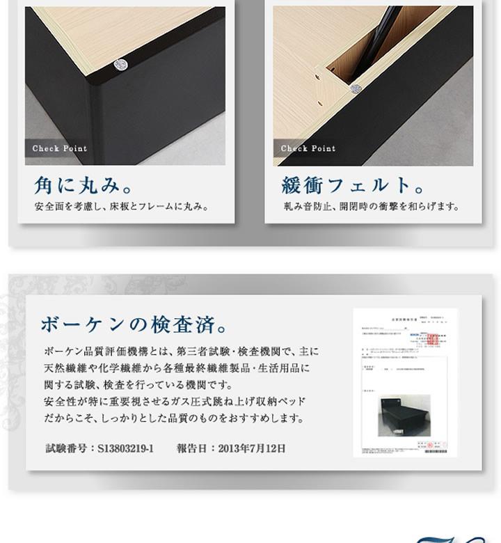 モダンライトコンセント付き・ガス圧式跳ね上げ収納ベッド【Kezia】ケザイアを通販で激安販売