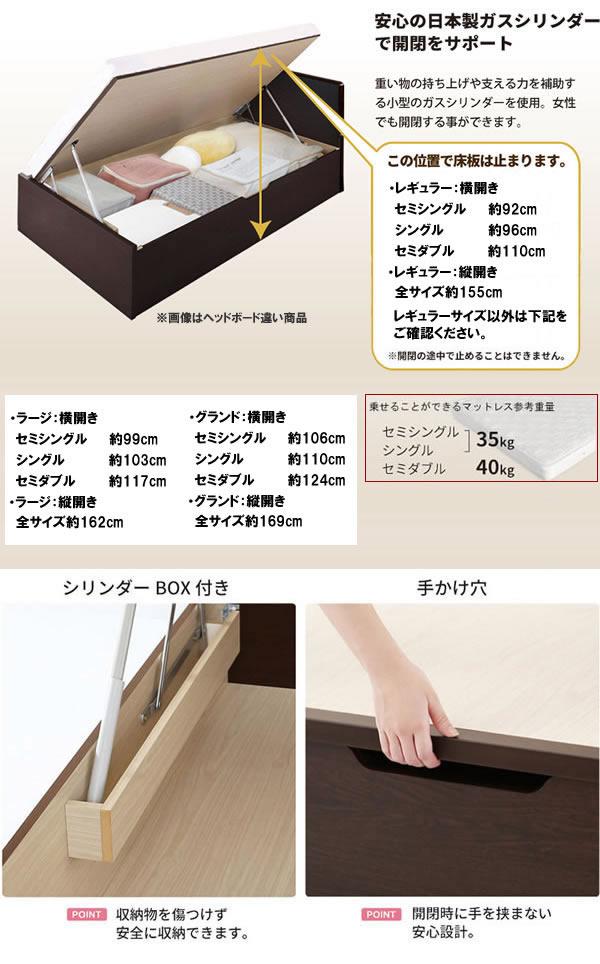 高品質日本製ガス圧式収納ベッド【Melvin】棚付き お買い得価格シリーズを通販で激安販売