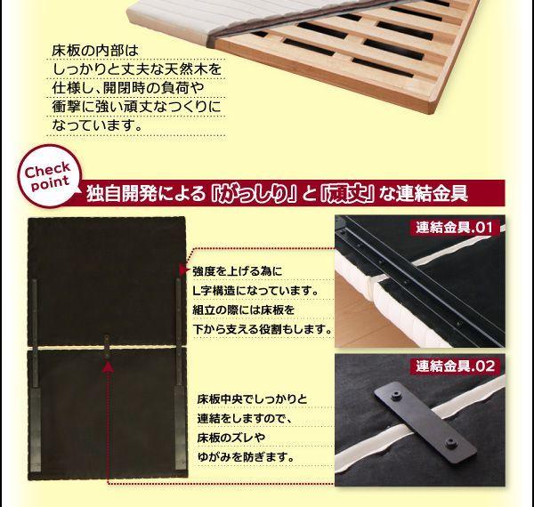 分割すのこ床板で搬入が簡単!ヘッドレス仕様ガス圧式跳ね上げ収納ベッド【Ralph】ラルフを通販で激安販売