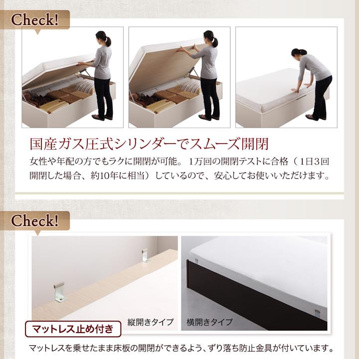ガス圧式大容量収納ヘッドレスベッド【Regless】リグレスの激安通販