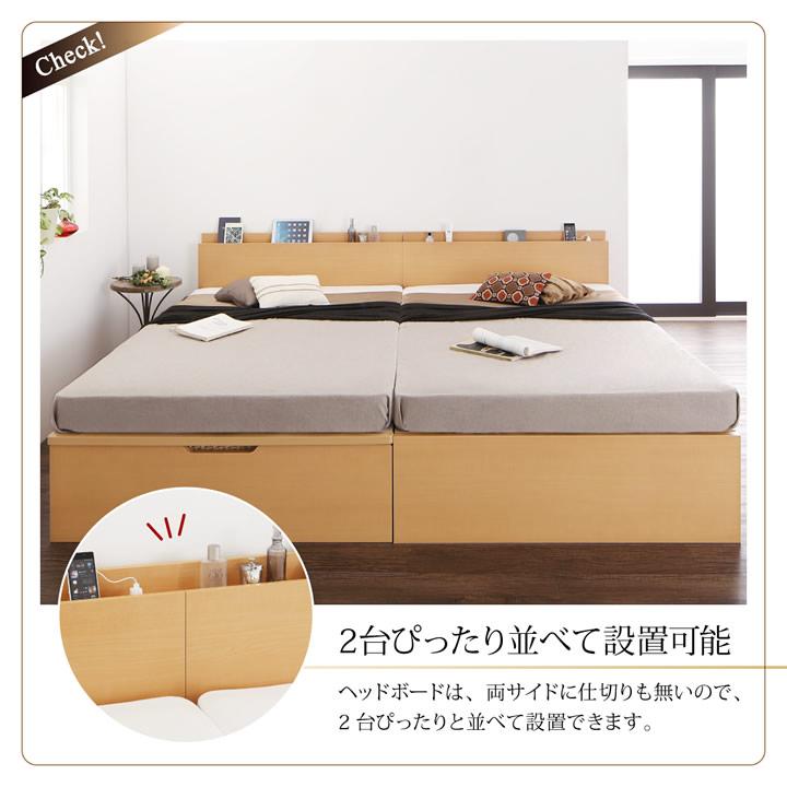 国産ガス圧式収納ベッド【Renati】レナーチを通販で激安販売