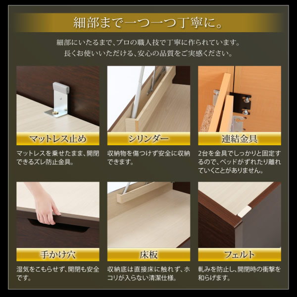 おしゃれ照明付き連結対応ガス圧式収納ベッド【Atlas】アトラス 日本製を通販で激安販売