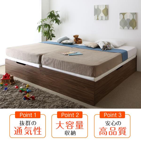 布団も使えて通気性に優れたすのこ床板仕様ガス圧式収納ベッド【Delia】 ヘッドレス仕様を通販で激安販売